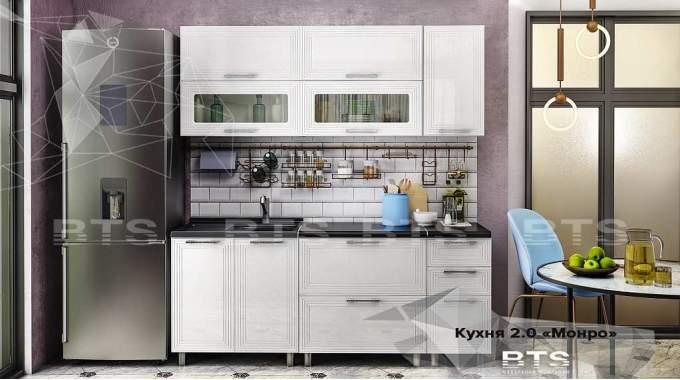Кухня МОНРО 2,0