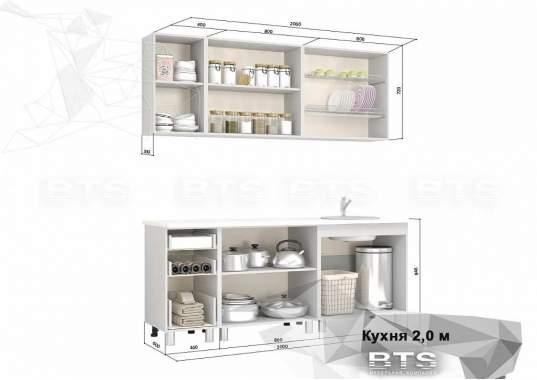 Кухня СКАРЛЕТТ 2,0