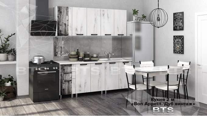 Кухня BON APPETIT. ДУБ ВИНТАЖ 2,0