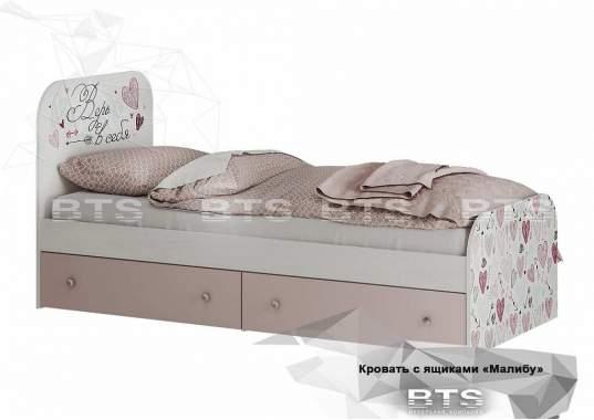 """Кровать детская """"Малибу"""" с ящиками КР-10 1892х900х840 ясень белый/айскрим/белый фп"""