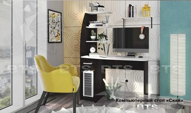 """Компьютерный стол """"Скай"""" венге/лоредо"""