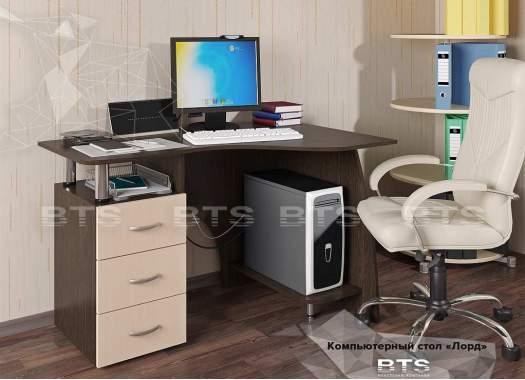 """Компьютерный стол """"Лорд"""" венге/лоредо"""