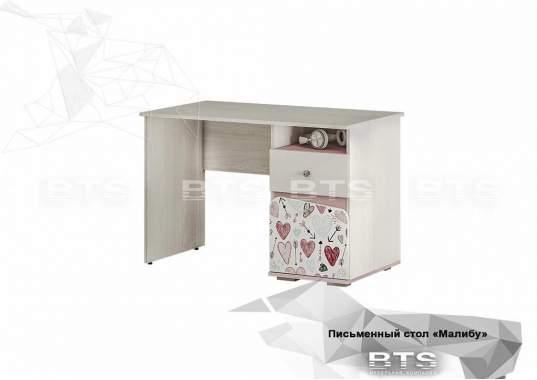 """Письменный стол """"Малибу"""" ПС-04"""