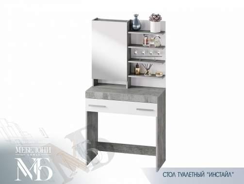 """Стол туалетный """"Инстайл"""" СТ-01"""