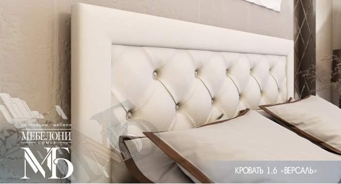 """Кровать """"Версаль"""" 1,6 белый (подъемный механизм)"""
