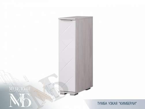 "Тумба ""Кимберли"" ТБ-21"