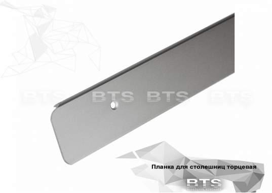 Планка для столешниц торцевая (универсальная) 38 мм