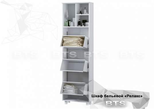 """Шкаф для белья """"Релакс"""" 3 секции"""
