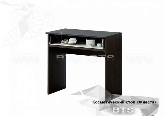 "Косметический стол ""Фиеста"""