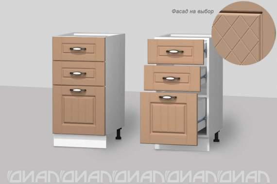 """Шкаф 3 ящика (0,4) """"Прованс"""", """"Ромб"""""""